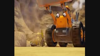 انیمیشن  باب معمار: ماشین های عظیم الجثه( Bob the Builder: Mega Machines 2017)+دوبله@کودکانه@