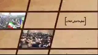 «هندسه انقلاب»، واژهای جدید اما مفهومی در فرهنگنامه انقلاب اسلامی