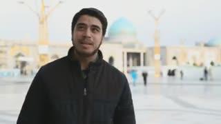 وصفِ مادر از زبان زائران حرم امام رضا علیه السلام
