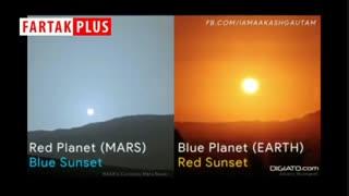 تفاوت غروب خورشید روی مریخ و زمین