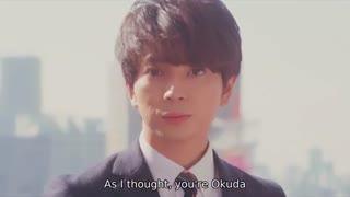 فیلم ژاپنی دختری در آفتاب Girl in the Sunny Place با زیرنویس فارسی