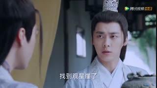 سریال چینی افسانه چوسن ۲وLegend of Chusen 2 بازیرنویس فارسی قسمت2