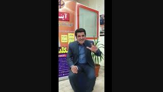 دکتر علی شاه حسینی - تشویق - تنبیه - آموزش