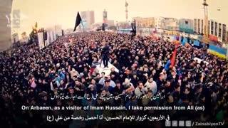 سلام الله علیک یا امین الله - هلالی | English Urdu Arabic Subtitles