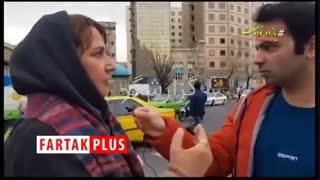 خبرنگار معروف خبرگزاری صدا و سیما گزارشگر شبکه من و تو شد