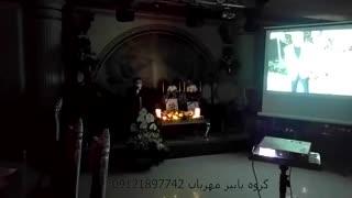 اجرای مراسم ترحیم 09121897742