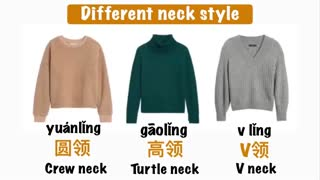 Winter clothes in Chinese