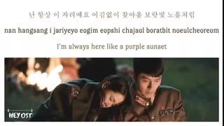 آهنگ سریال کره ای سقوط بر روی تو  ost