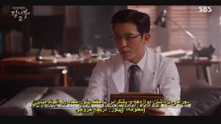 قسمت دوازدهم سریال کره ای دکتر رمانتیک (فصل 2)+زیرنویس چسبیده Romantic Doctor, Teacher Kim 2 2020 با بازی لی سانگ کیونگ