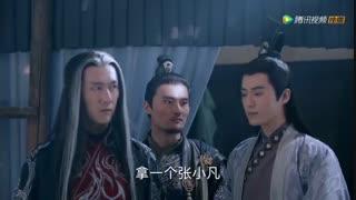 سریال چینی افسانه چوسن ۲وLegend of Chusen 2 بازیرنویس فارسی قسمت3