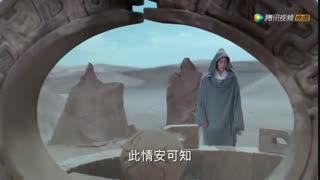 سریال چینی افسانه چوسن ۲وLegend of Chusen 2 بازیرنویس فارسی قسمت4