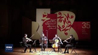 اجرای کوارتت خلیج فارس در تالار رودکی