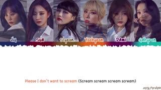 dream catcher- scream lyric