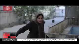 """اولین تیزر رسمی""""عطرداغ"""" رونمایی شد"""