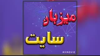 طراحی سایت در زیباکنار استان گیلان