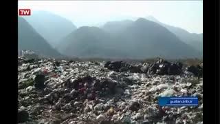 بلوک سازی با بازیافت زباله در استان گیلان