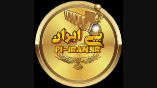تبلیغات پی ایران