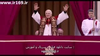 تیزر فیلم The Two Popes 2019