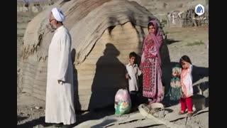 روایتی از دیار مردمان فراموش شده