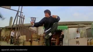 سکانس رزمی از جکی چان 4