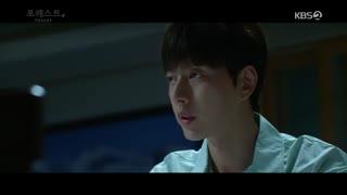 قسمت هفتم سریال کره ای جنگل +زیرنویس آنلاین Forest 2020 با بازی پارک هه جین و جو بو آه
