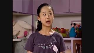 《家有儿女》第一季第3集