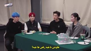 برنامه Present time with EXO با زیرنویس فارسی چسبیده