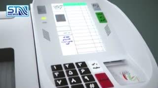 مجلس یازدهم، اولین انتخابات الکترونیک در ایران