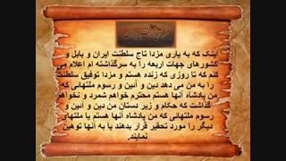 کوروش، شاه شاهان، شاه هخامنشی، شاه بزرگ ایران