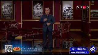 مهران مدیری مدیریت بحران استان گیلان در برف اخیر