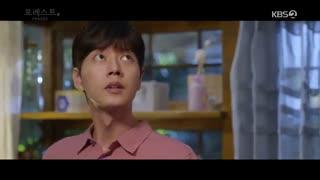 قسمت هشتم سریال کره ای جنگل +زیرنویس آنلاین Forest 2020 با بازی پارک هه جین و جو بو آه