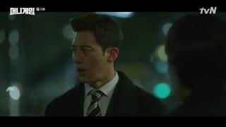 قسمت دوازدهم سریال کره ای Money Game 2020 - با زیرنویس فارسی