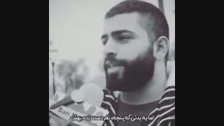 دانلود آهنگ ابراهیم تاتلیس