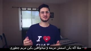 عبارتهای فان عاشقانه فارسی :)