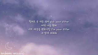 BTS | Jimin | Filter