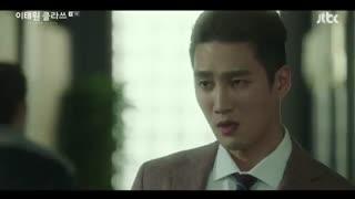 قسمت هفتم سریال کره ای Itaewon Class 2020 - با زیرنویس فارسی