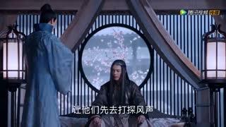 سریال چینی افسانه چوسن ۲وLegend of Chusen 2 بازیرنویس فارسی قسمت12