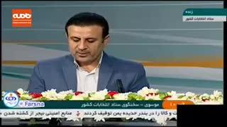 اعلام تعداد آرای نهایی 19 حوزه انتخابیه
