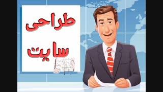 طراحی سایت در زیباکنار پی ایران PI-IRAN.IR
