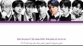 ترجمه آهنگ  On از BTS