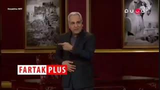 کنایه مهران مدیری به سانسور صحبتهای برگزیدگان جشنواره فیلم فجر