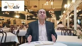 تکنیک هایی برای یک مدیر موفق رستوران بودن!!!