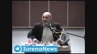 راه کارهای سلامتی در طب اسلامی