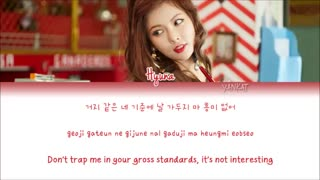 HyunA (현아) – How's This? (어때?) (Color Coded Han|Rom|Eng Lyrics)