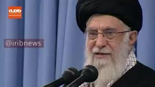 رهبر انقلاب: حقیقتا باید تشکر کرد از ملت بزرگ ایران