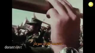 دوران انقلاب ایران
