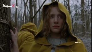 فیلم سینمایی دهکده ، سکانس رفتن آیوی به جنگل و ماجرای اوراح