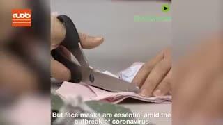 راه حل جالب برای مقابله با کمبود ماسک