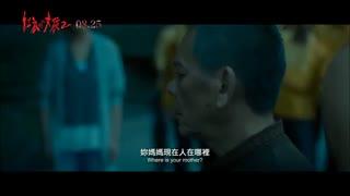 فیلم تایوانی به دنبال علامت فصل دوم 2017 The Tag-Along 2 با زیرنویس فارسی