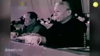 انقلاب چین